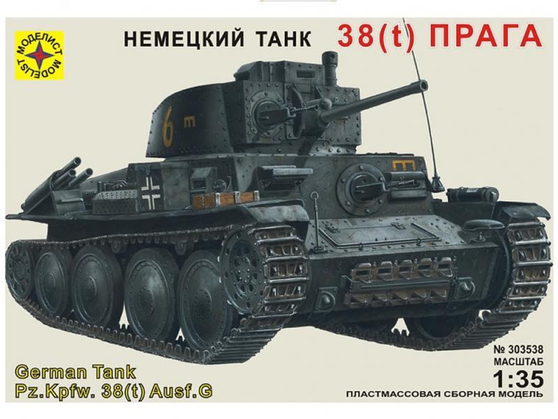 Танк Моделист 38(t) Прага 1:35 303538 моделист модель танк пантера d 1 35 303550 page 4