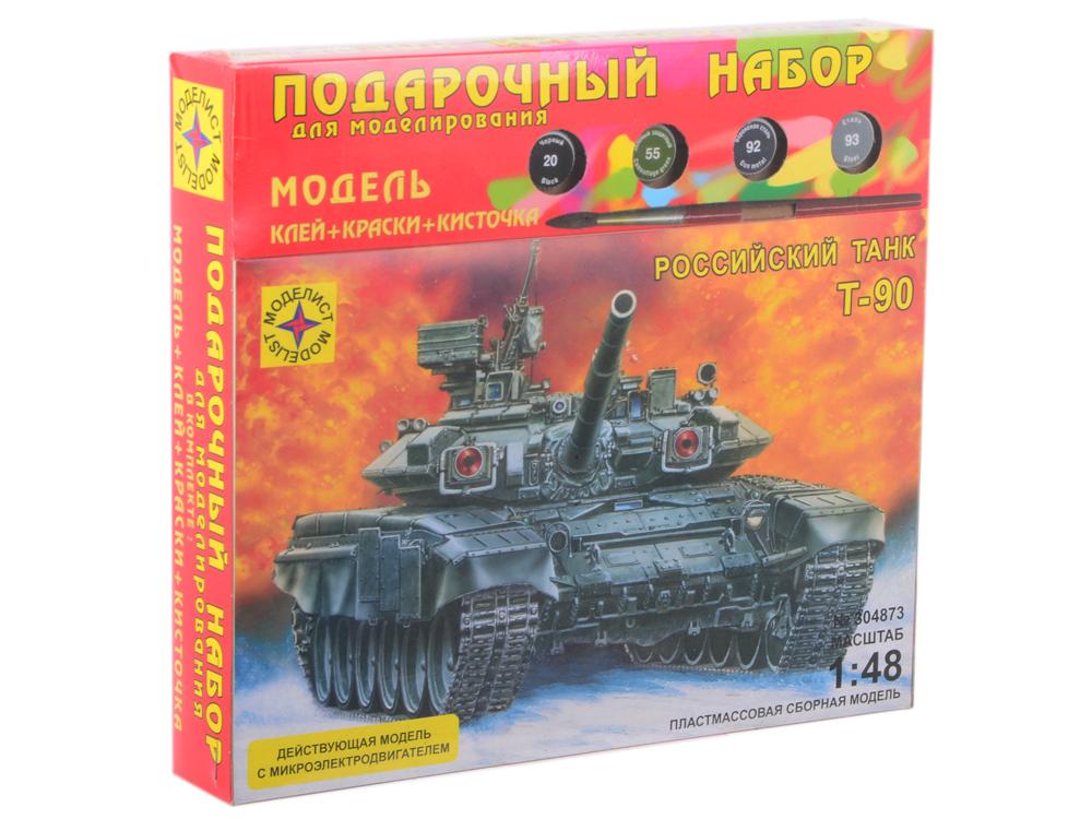 Танк Моделист Т-90 с микроэлектродвигателем 1:48 ПН304873 подарочный набор от OLDI