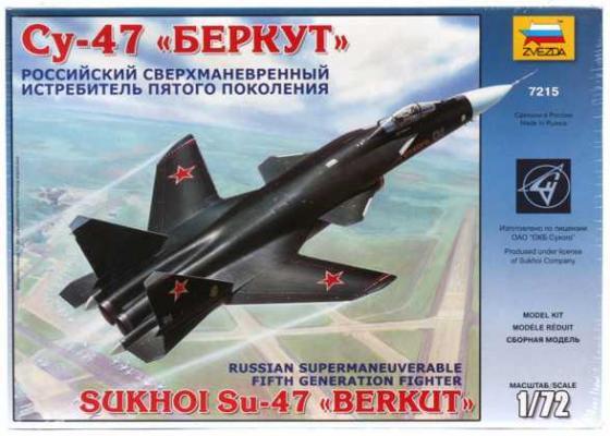Истребитель Звезда СУ-47 БЕРКУТ 1:72 черный 7215 истребитель звезда вульф fw 190a4 1 72 белый 7304