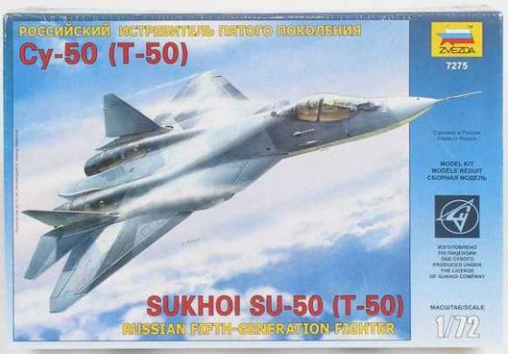 Истребитель Звезда СУ-50(Т-50) 1:72 голубой 7275 истребитель звезда вульф fw 190a4 1 72 белый 7304