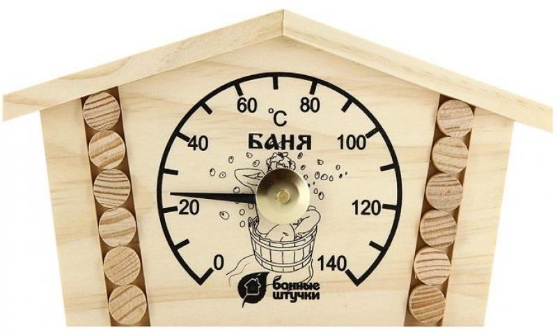 Термометр Банные штучки 18014 халаты банные lelio халат