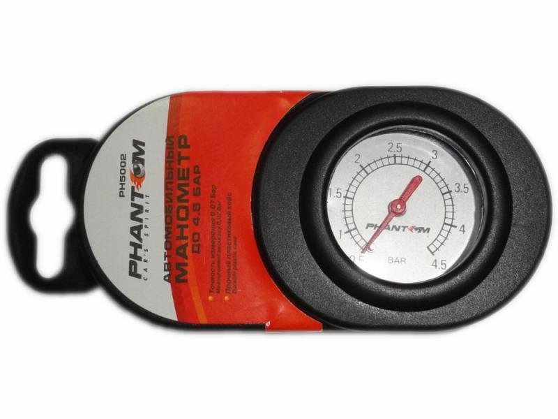Манометр Phantom PH5002 до 4.5 Bar в футляре