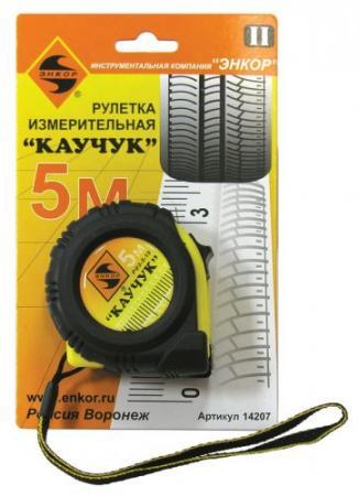 Рулетка ЭНКОР Каучук 5мx19мм 14207 рулетка энкор 6828