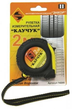 Рулетка ЭНКОР Каучук 2мx16мм 14205 рулетка энкор 6828
