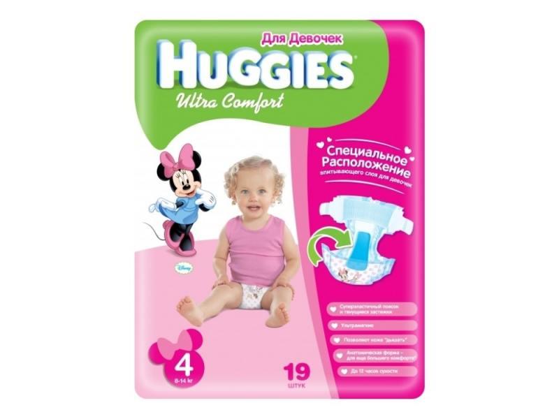 Подгузники Huggies Ultra Comfort 4 для девочек (8-14 кг.) 19 шт.