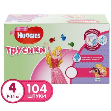 HUGGIES Подгузники-трусики Литтл Волкерс Размер 4 9-14кг 104шт для девочек подгузники greenty 4 9 14кг 44шт grep 4m