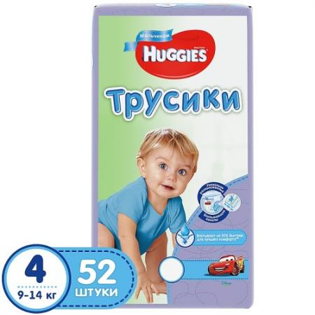 HUGGIES Подгузники-трусики Литтл Волкерс Размер 4 9-14кг 52шт для мальчиков подгузники greenty 4 9 14кг 44шт grep 4m