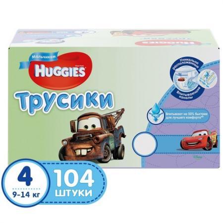 HUGGIES Подгузники-трусики Литтл Волкерс Размер 4 9-14кг 104шт для мальчиков подгузники greenty 4 9 14кг 44шт grep 4m