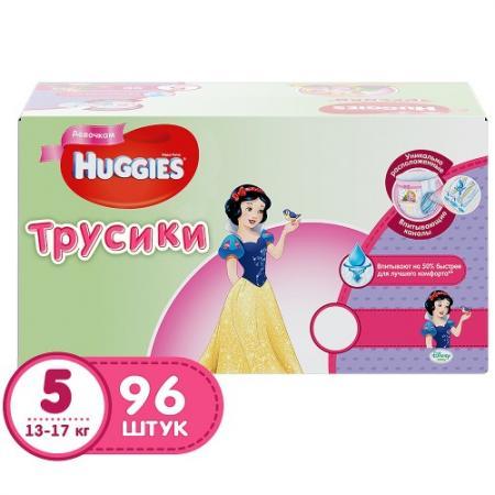 HUGGIES Подгузники-трусики Annapurna Размер 5 13-17кг 96шт для девочек хаггис трусики little walkers 5 13 17кг 32шт