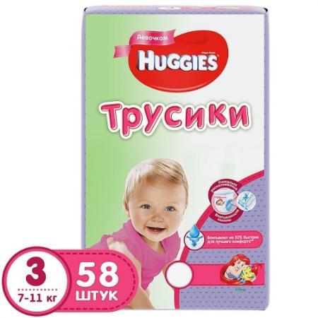 HUGGIES Подгузники-трусики PANTS Annapurna Размер 3 7-11кг 58 шт для девочек трусики подгузники huggies для девочек 5 13 17 кг 32 шт