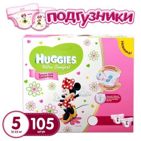 HUGGIES Подгузники Ultra Comfort Размер 5 12-22кг Disney Box 35*3 105шт для девочек huggies трусики подгузники 5 для девочек 13 17 кг disney box 48 2 96 шт huggies