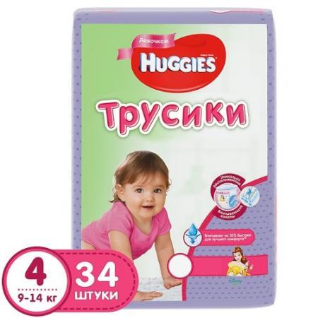 HUGGIES Подгузники-трусики Литтл Волкерс Размер 4 9-14кг 34шт для девочек подгузники greenty 4 9 14кг 44шт grep 4m