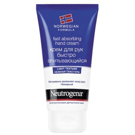 Neutrogena НОРВЕЖСКАЯ ФОРМУЛА Крем для рук быстро впитывающийся 75мл крем для рук neutrogena norwegeian formula без запаха
