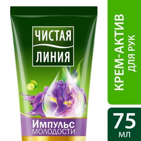 ЧИСТАЯ ЛИНИЯ Крем-актив для рук молодость и упругость 75мл