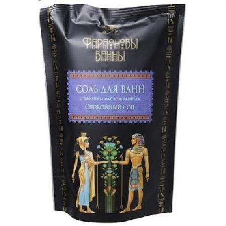 Фараоновы ванны Соль для ванн с эфирным маслом Лаванда Спокойный сон 0,5 кг