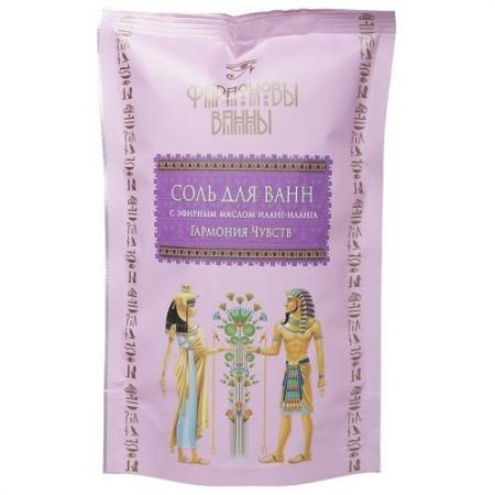 Фараоновы ванны Соль для ванн с эфирным маслом Иланг-иланг Гармония чувств 0,5 кг экран для ванны triton эмма 170