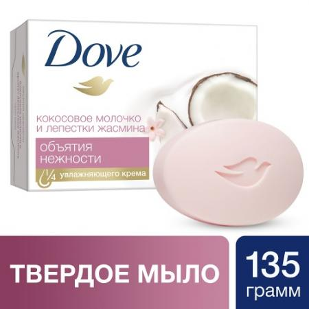 DOVE Крем-мыло Кокосовое молочко и лепестки жасмина 135г мыло dove кокосовое молоко с лепестками жасмина 135 г