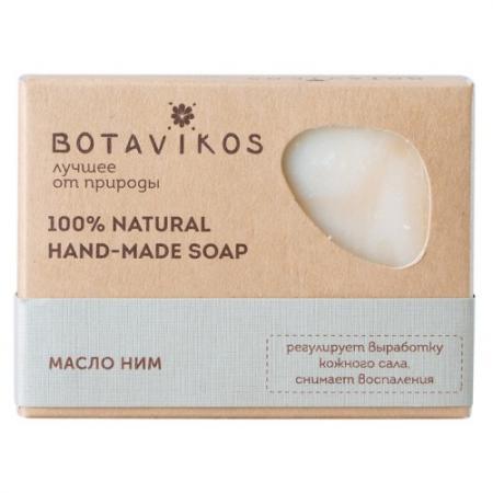 Botavikos Натуральное мыло ручной работы Масло Ним 100 гр levrana натуральное мыло ручной работы шалфей 100 г