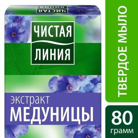 ЧИСТАЯ ЛИНИЯ Мыло Экстракт Медуницы 80гр