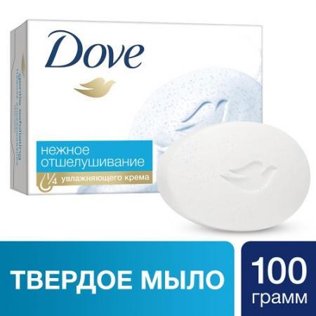 DOVE Крем-мыло Нежное отшелушивание 100г dove крем мыло прикосновение свежести 135 гр