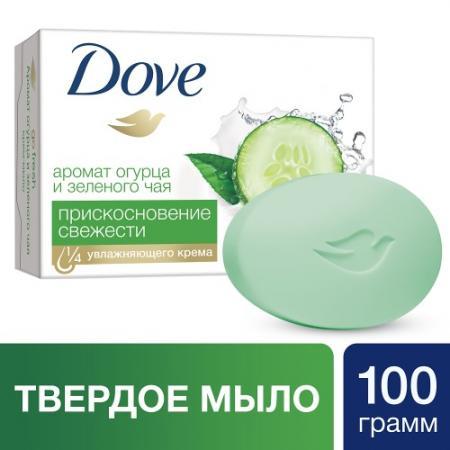 DOVE Крем-мыло Прикосновение свежести 100г dove жидкое крем мыло прикосновение свежести 250 мл
