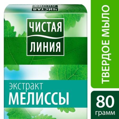 ЧИСТАЯ ЛИНИЯ Мыло Экстракт Мелиссы 80гр