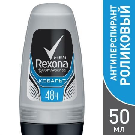 REXONA Антиперспирант део-ролик мужской Кобальт RUBIK 50мл delta dl 5061 white green миксер