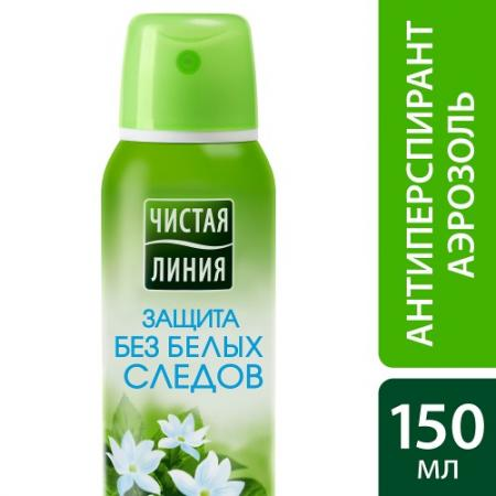 ЧИСТАЯ ЛИНИЯ Фитодезодорант-антиперспирант аэрозоль Защита без белых следов 150мл цена
