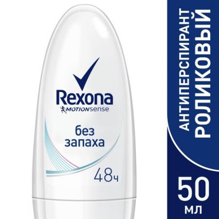 REXONA Антиперспирант део-ролик женский Без запаха RUBIK 50 мл