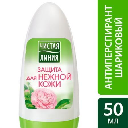 ЧИСТАЯ ЛИНИЯ Фитодезодорант Антиперспирант Защита шариковый для Нежной кожи RUBIK 50мл