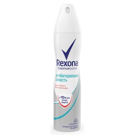 REXONA Антиперспирант аэрозоль женский Антибактериальная свежесть 150мл rexona антиперспирант аэрозоль антибактериальная свежесть 150 мл libresse набор прокладок ежедневные