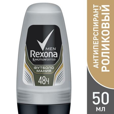 REXONA Антиперспирант део-ролик мужской Футболомания 50мл rexona део rexona спрей кристалл чист брилл 150мл