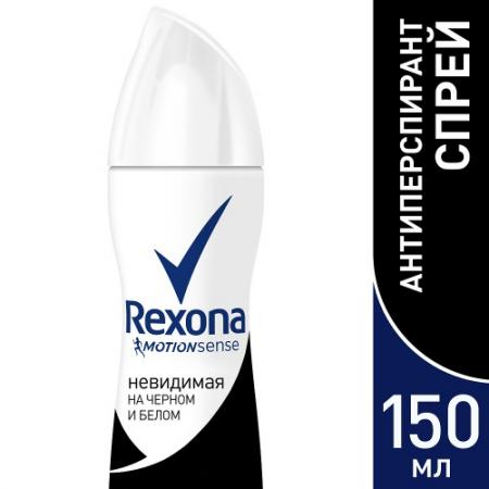 REXONA Антиперспирант аэрозоль женский W Невидимый на черном и белом 150мл rexona men motionsense антиперспирант аэрозоль невидимый на черном и белом 150 мл