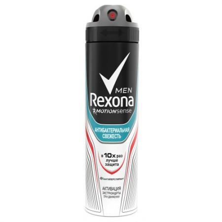 REXONA Антиперспирант аэрозоль мужской Антибактериальная свежесть 150мл цена