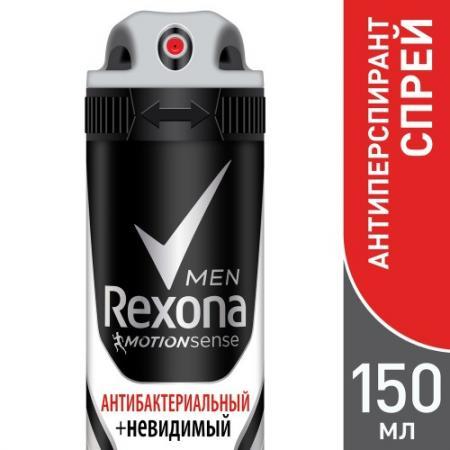 REXONA Антиперспирант аэрозоль мужской Антибактериальный и Невидимый на черном и белом 150мл rexona men motionsense антиперспирант аэрозоль невидимый на черном и белом 150 мл
