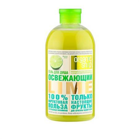 Organic shop Гель для душа Освежающий лайм 500 мл косметика для мамы organic shop гель для