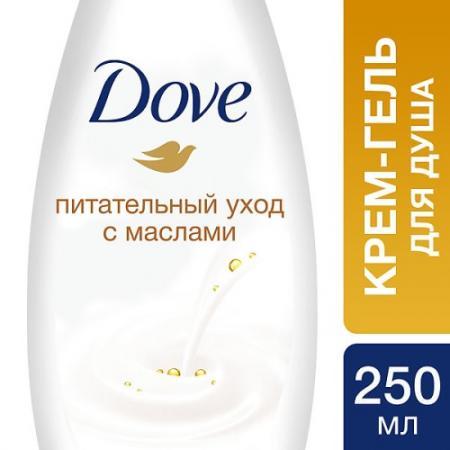 DOVE Крем-гель для душа с Драгоценными маслами 250мл гель д душа dove mc экстра свежесть 250мл