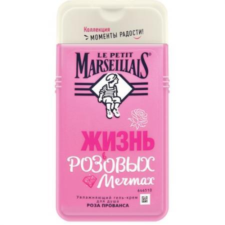 LPM Гель-крем для душа Роза прованса 250 мл косметика для мамы le petit marseillais гель крем для душа какао и кунжут интенсивное увлажнение 250 мл