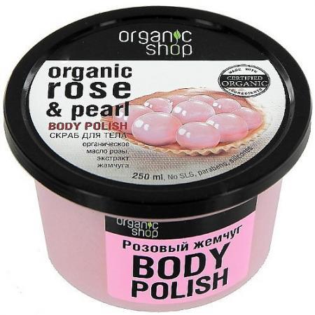 Organic shop Скраб д/тела Розовый жемчуг 250 мл organic shop пилинг д тела сочная папайа 250 мл