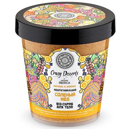 Natura Siberica Сrazy dessert Скраб-bio для тела подтягивающий Соленый мед 450мл
