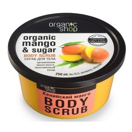 Organic shop Скраб д/тела Кенийский манго 250 мл organic shop organic shop скраб для тела colors of beauty бразильское манго 140 мл