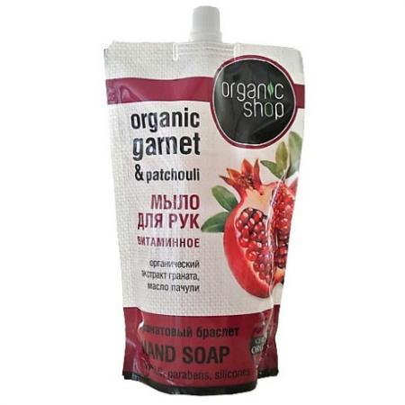 Organic shop Мыло жидкое Гранатовый браслет 500мл Дой-пак organic shop мыло жидкое барбадосское алоэ 500 мл