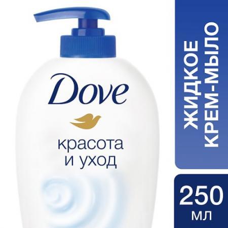 DOVE Жидкое крем-мыло Красота и уход 250мл косметика для мамы dove жидкое крем мыло красота и уход 250 мл