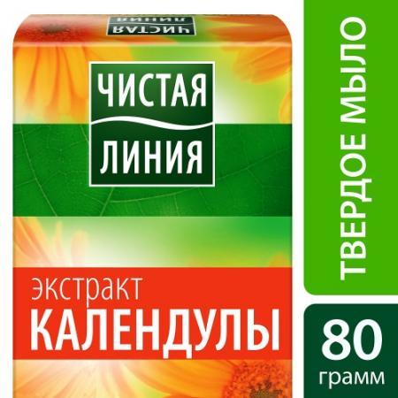 ЧИСТАЯ ЛИНИЯ Мыло Экстракт Календулы 80гр