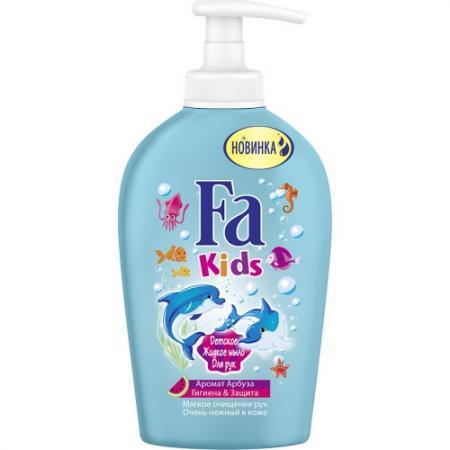 Fa Kids Детское жидкое мыло Гигиена & защита Аромат Арбуза 250 мл dove жидкое крем мыло прикосновение свежести 250 мл