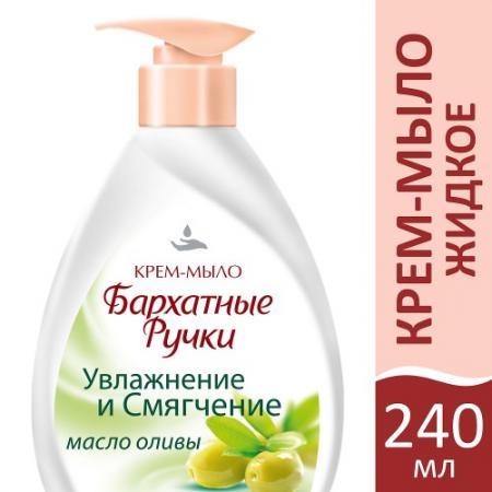 БАРХАТНЫЕ РУЧКИ Крем-мыло Увлажнение и смягчение 240мл