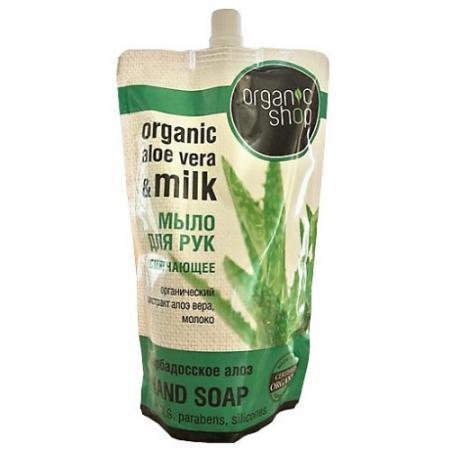 Organic shop Мыло жидкое Барбадосское алоэ 500мл Дой-пак organic shop мыло жидкое барбадосское алоэ