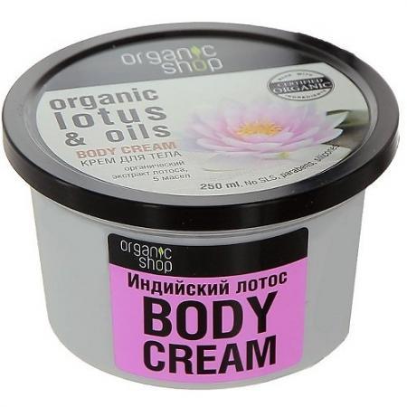 Organic shop Крем д/тела Индийский лотос 250 мл organic shop organic shop скраб для тела colors of beauty бразильское манго 140 мл