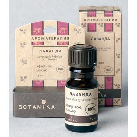 Эфирное масло 100% Лаванда 10 мл бергамот 10 мл 100 эфирное масло планета ароматов