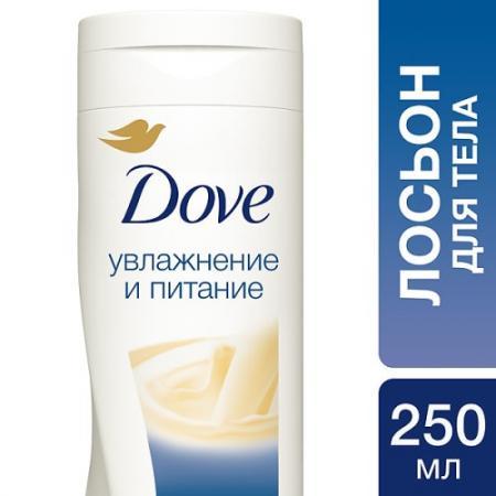 DOVE Молочко для тела Увлажнение и Питание 250 мл косметика для мамы neutrogena молочко для тела глубокое увлажнение для сухой и чувствительной кожи 250 мл